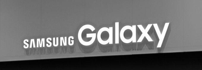 Se rumora que el Samsung Galaxy S8 también podría traer pantalla EDGE