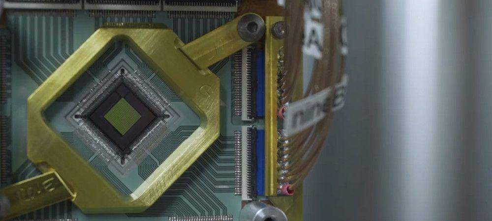 ordenador-cuantico-1