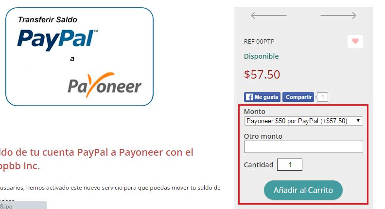 paypal_a_payoneer