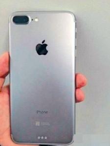 Presunta filtración del IPhone 7