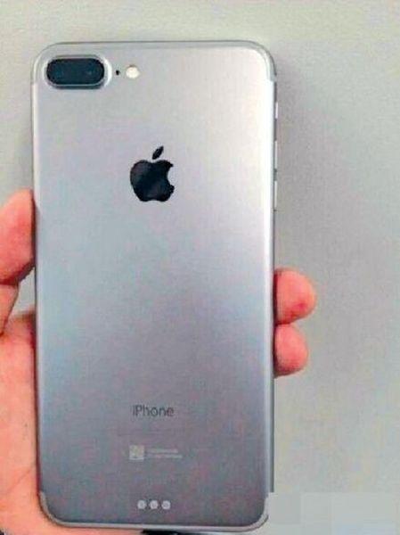 Realmente sera asi el nuevo iPhone 7? No cabe duda que Apple nos sigue manteniendo en dudas...