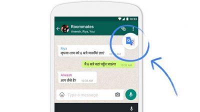 Google translate ya está dentro de las aplicaciones populares