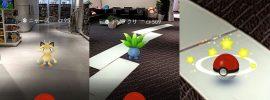 El objetivo principal de Pokémon GO es capturar y coleccionar a todos los pokémons disponibles