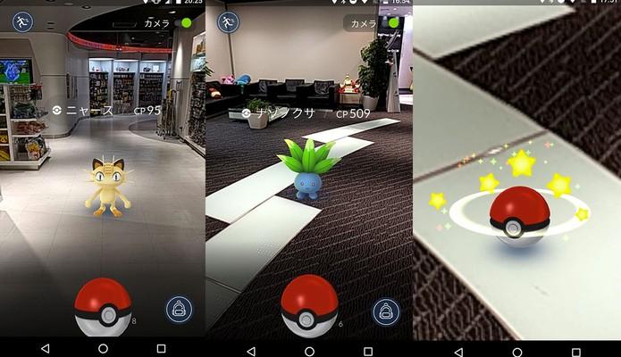 El bug que hace difícil capturar en Pokémon GO