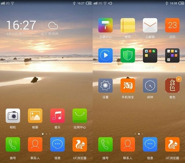 Una interfaz distinta ante las novedades de Android.