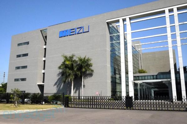 El nuevo dispositivo móvil de Meizu cambia su aspecto y mejora su gama.