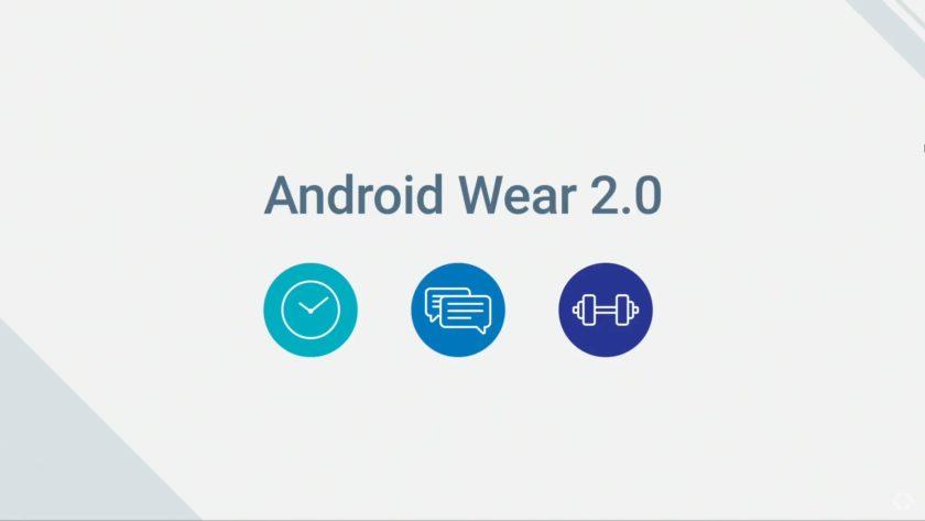 Conoce el nuevo Android Wear 2.0 sus novedades y mejoras.