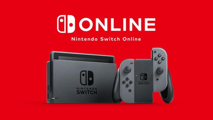 Servicio de membresía para Nintendo