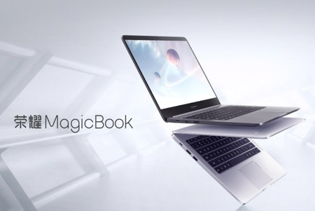 Honor lanza al mercado su primera portátil UltraBook MagicBook