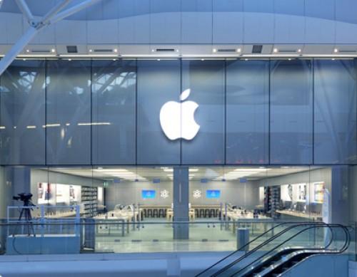 Apple planea bajar precio del IPhone